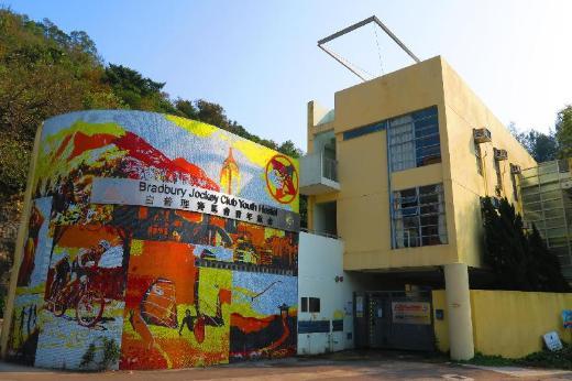 YHA Bradbury Jockey Club Tai Mei Tuk Youth Hostel(Tai Po)