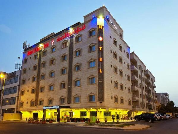 Nafourt Al Hamra Jeddah