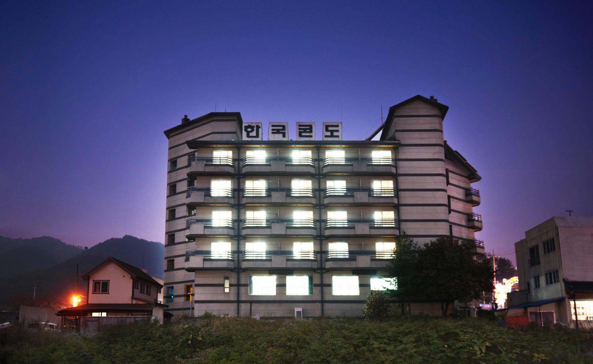 Corea Condo Suanbo
