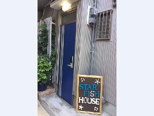 Star Fish House