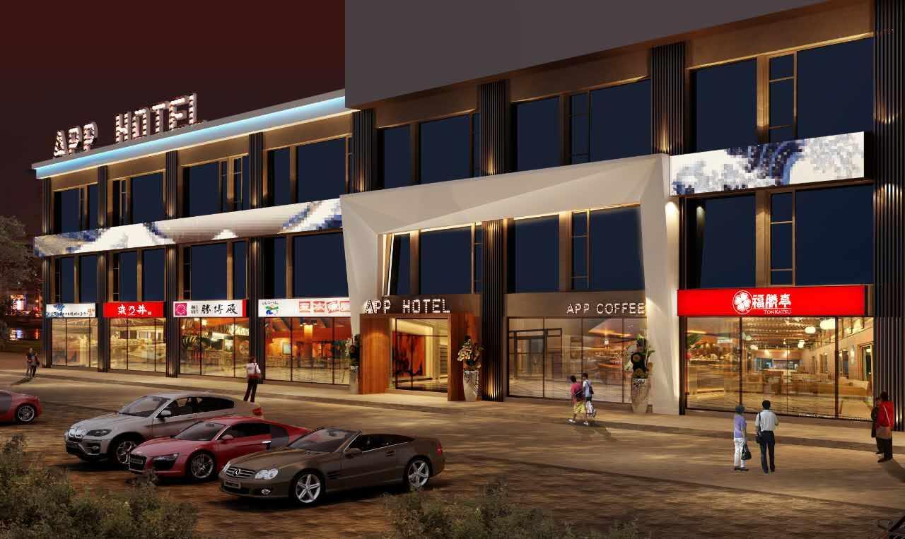 Wuxi Hotel App