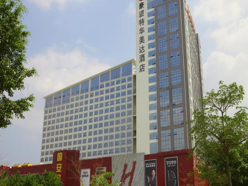 Ramada Plaza Shenzhen Hotel in China
