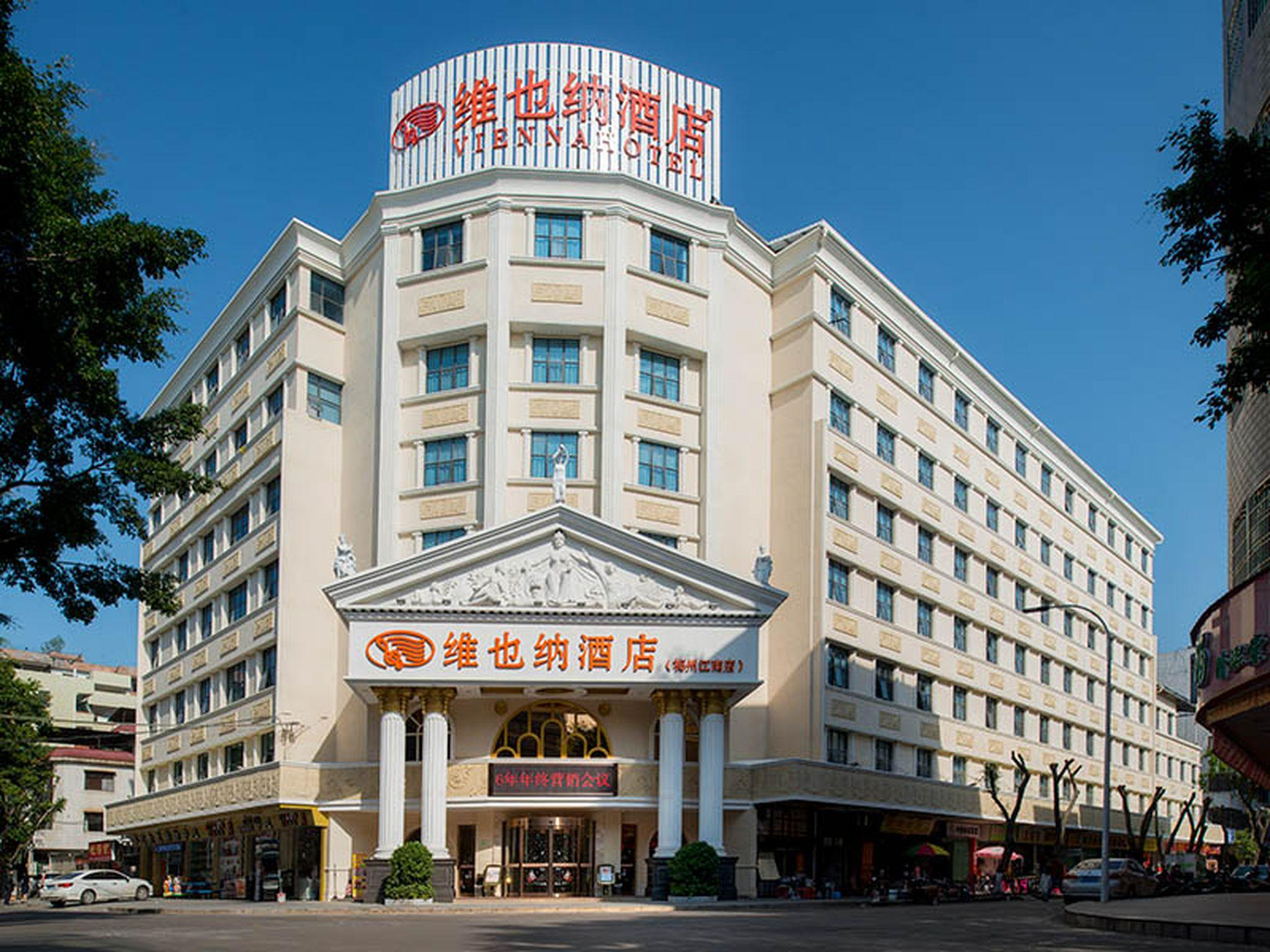 Vienna Hotel Meizhou Jiangnan Branch