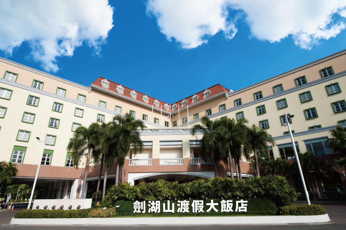 Janfusun Resort Hotel