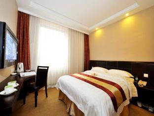 Review Wanjia Lakefront Hotel Changchun