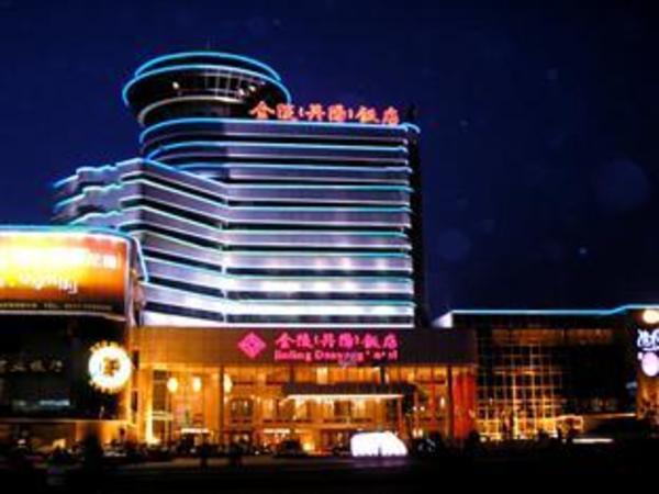 Jinling Danyang Hotel Zhenjiang