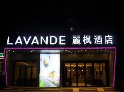 Lavande Hotel Chengdu Century City Convention Center Branch