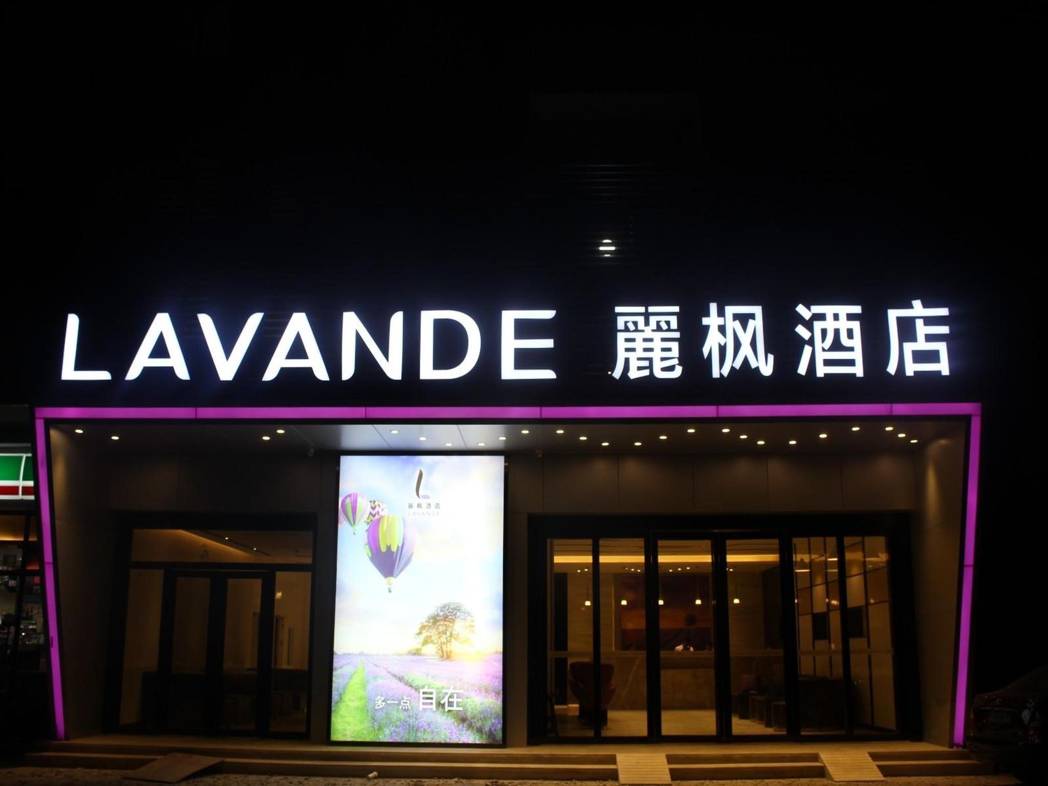 Lavande Hotel Jinan Quancheng Road Baotu Spring Branch