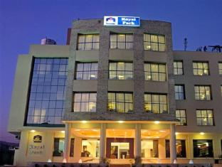 로얄 파크 호텔