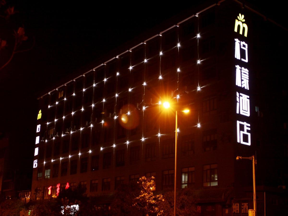 Xian Lemon Hotel Zhuque