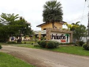 ปาล์ม สวีท รีสอร์ท (Palm Sweet Resort)