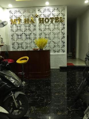 My Ha Hotel PhuYen