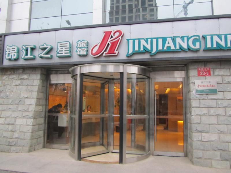 Jinjiang Inn Beijing Tongzhou Xinhua East Street Guyunhe