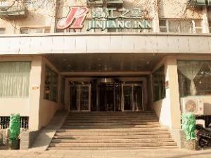 Jinjiang Inn Beijing Guangqumen