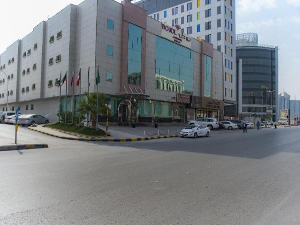 Boudl Khurais Hotel Riyadh