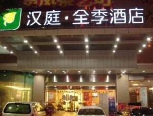 JI Hotel Guangzhou Tianhebei