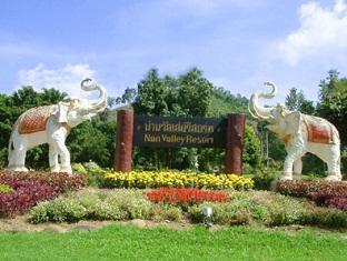 ナン バレー リゾート Nan Valley Resort