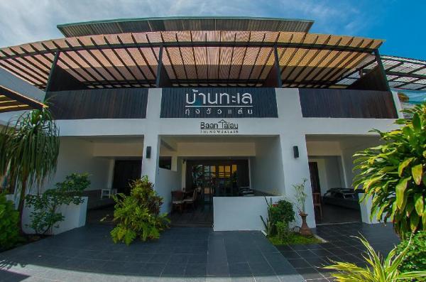Baantalay Thungwualaen Hotel Chumphon