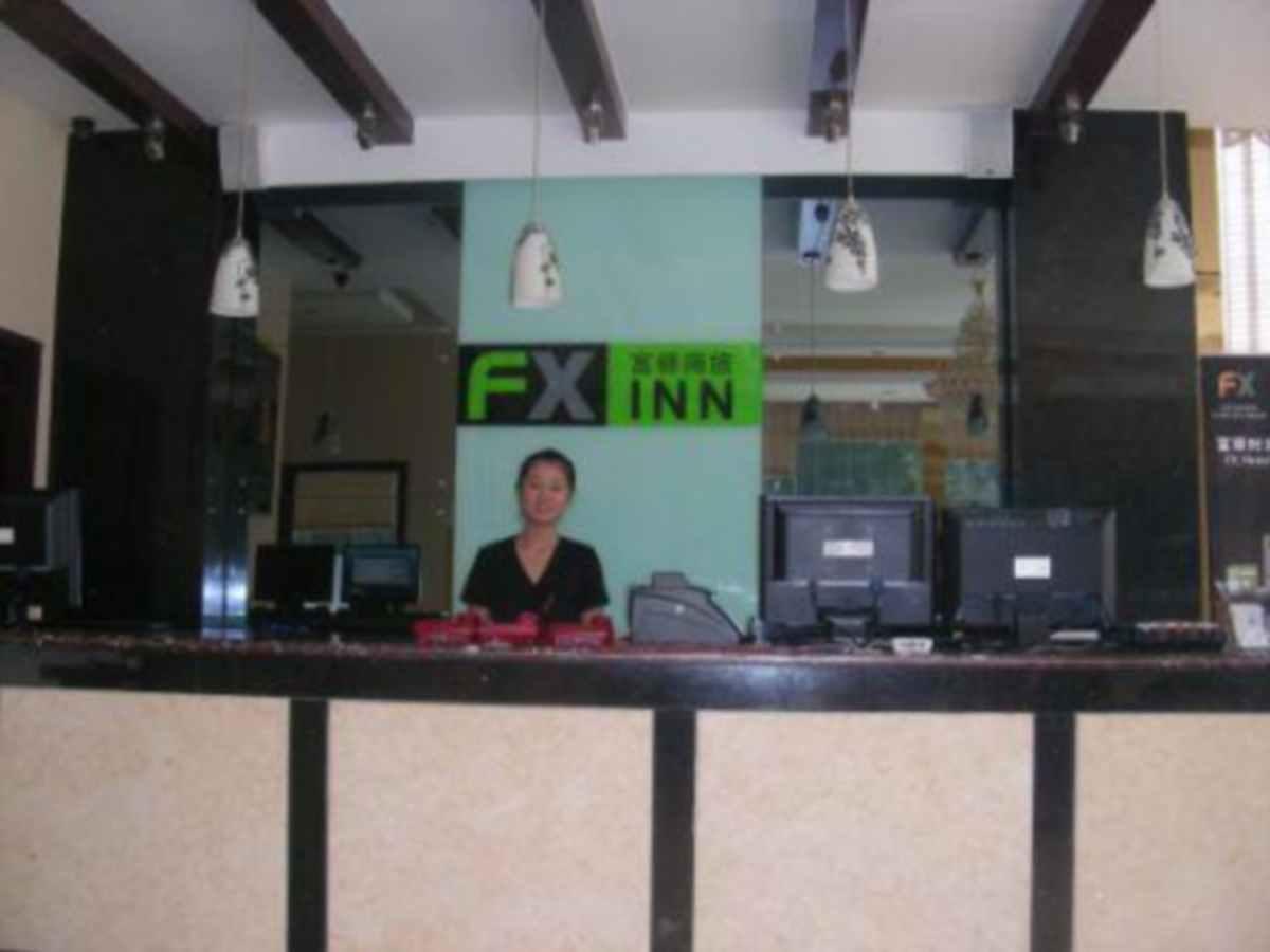Discount FX Inn XiSanQi Beijing