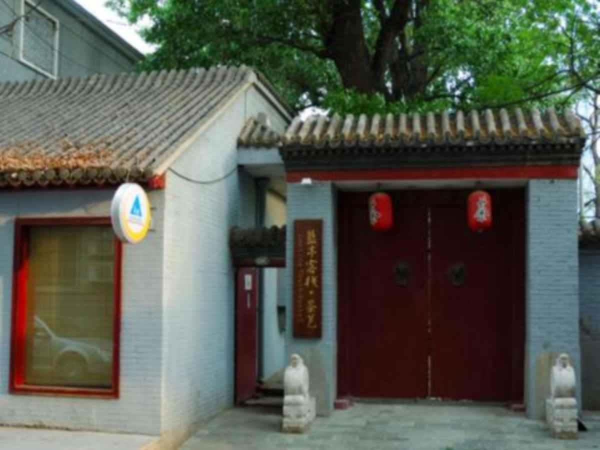 Beijing Lanting Youth Hostel Reviews