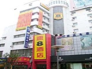 Super 8 Zhenjiang Maisha Reviews