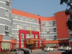 ซูเปอร์ 8 เหวินโจว ซิงหรง (Super 8 Wenzhou Xingrong)