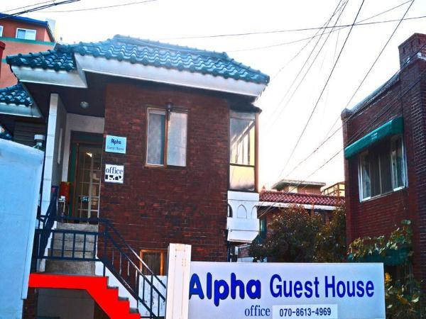 Shinchon Alpha Hostel Seoul