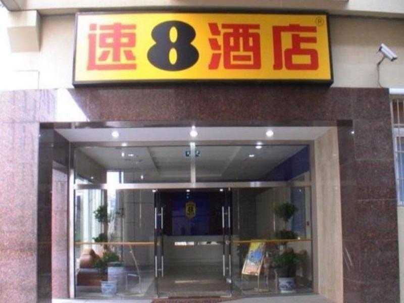Super 8 Hotel Suzhou Industrial Park Xinyi