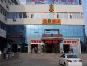 Super 8 Hotel Weihai Wai Tan