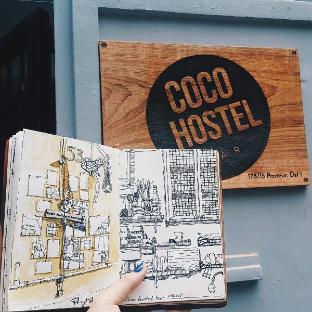 Coco Hostel Bar