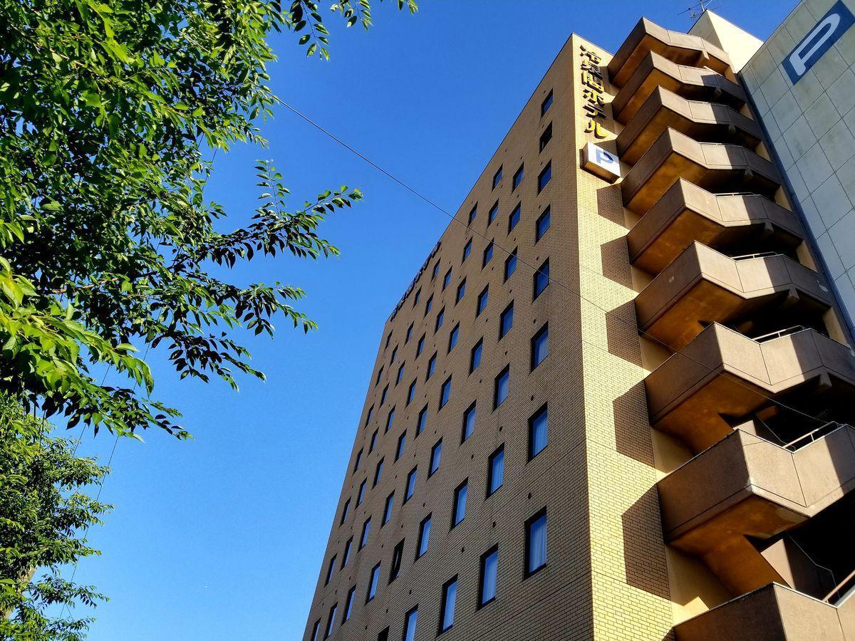 โรงแรม ไรเซนกากู คาวาบาตา