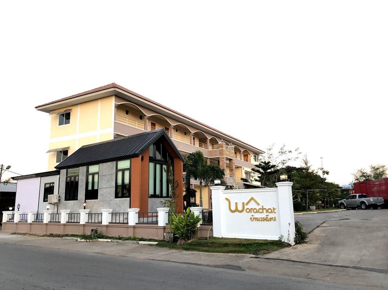 Worachat House