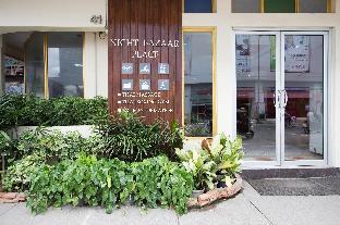 Night Bazaar Place ไนท์ บาซ่าร์ เพลส