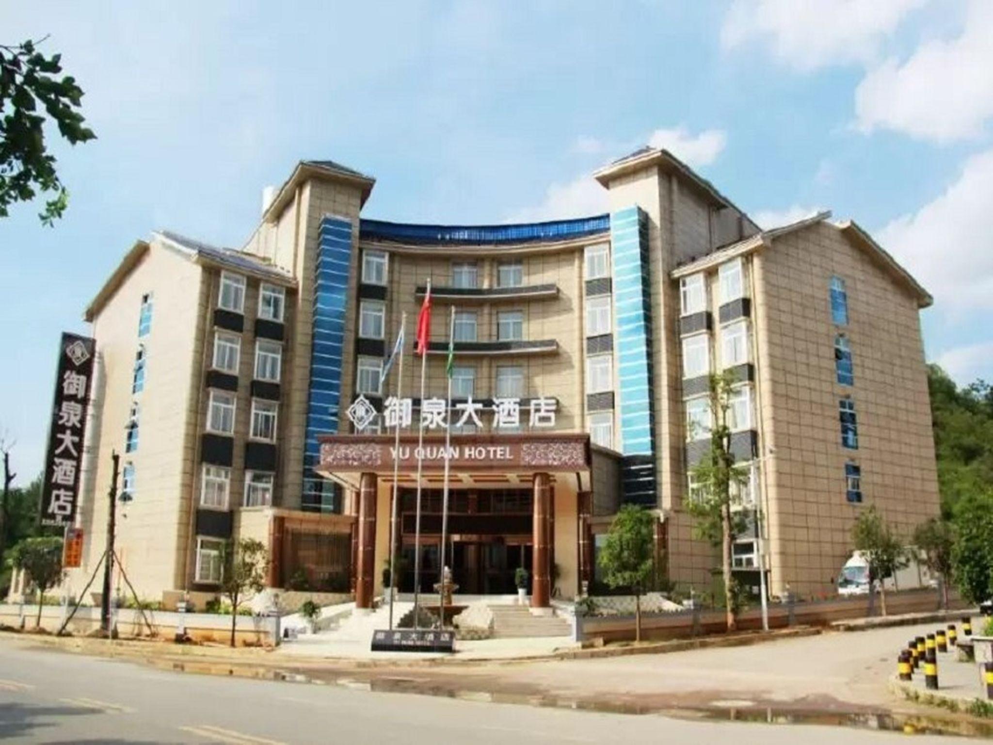Huangguoshu Yuquan Hotel
