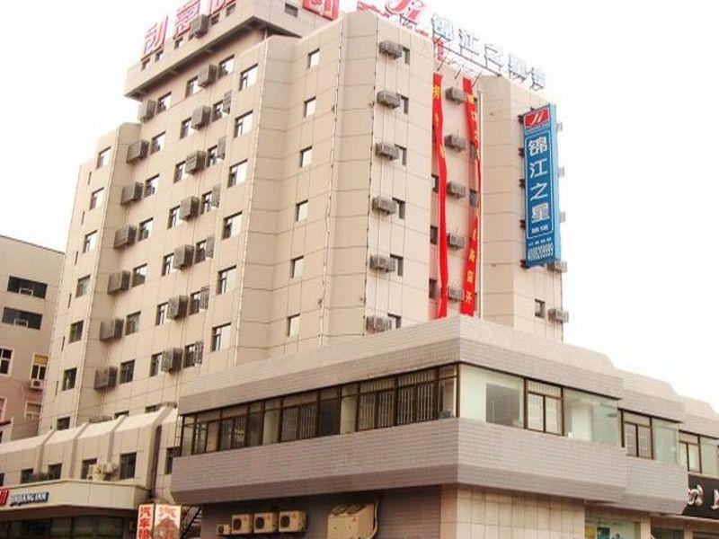 Jinjiang Inn Qingdao Nanjing Road Reviews
