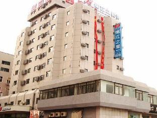 錦江之星青島南京路酒店