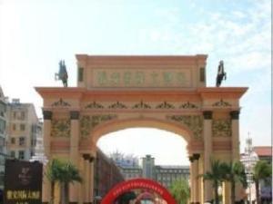 Jiangxi Jun An International Hotel