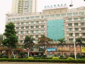 Zhuhai Ya Li Dong Fang Kai Yue Hotel
