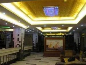 Airport Liwan Hotel