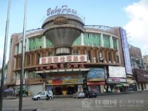 Meilicheng Commerce Hotel