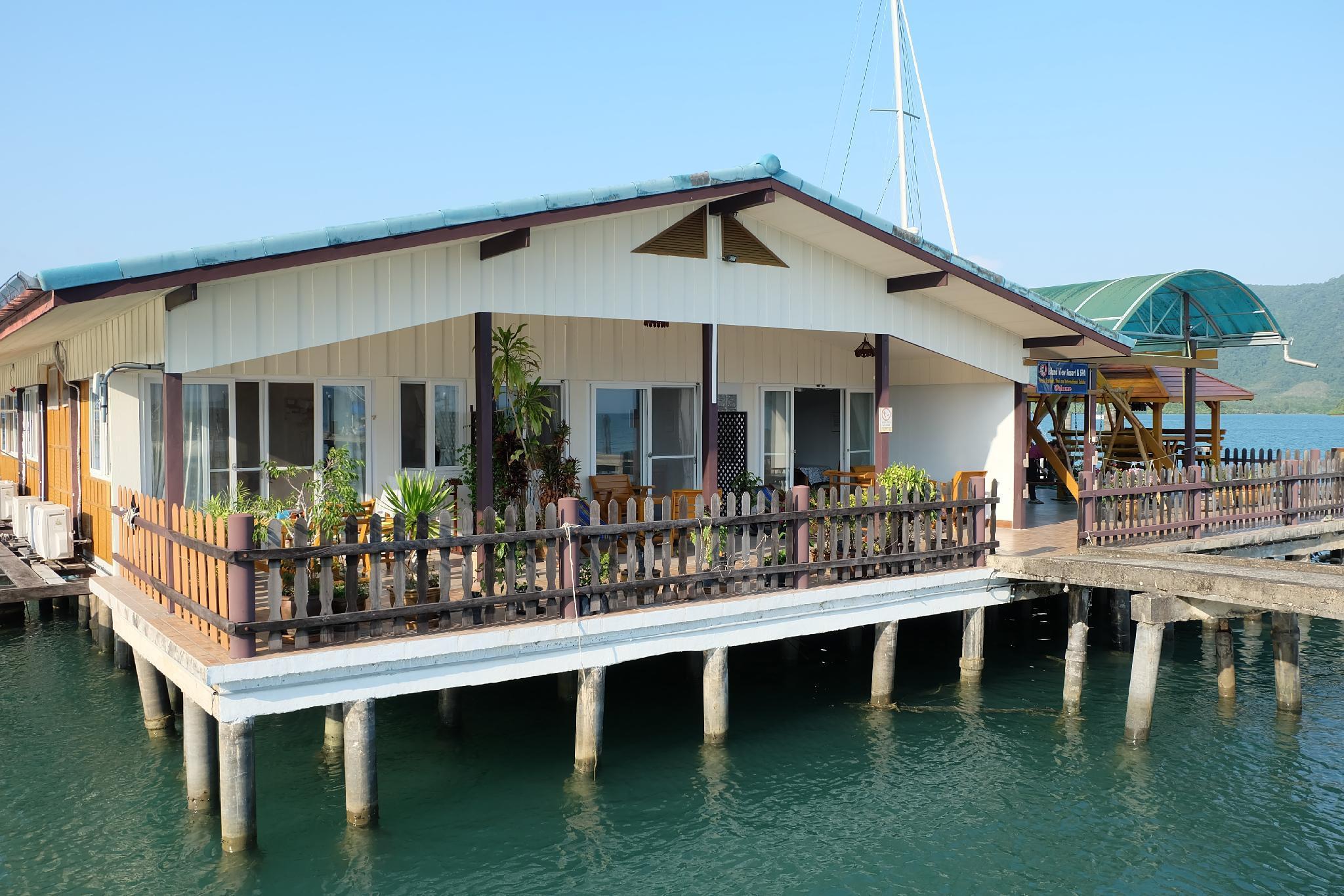 Island View Resort & Spa ไอส์แลนด์ วิว รีสอร์ท แอนด์ สปา