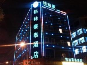 GreenTree Inn Fuzhou SanFangQiXiang