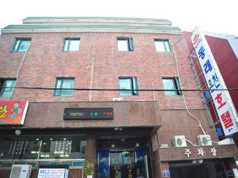 Dongrae Oncheon Hotel
