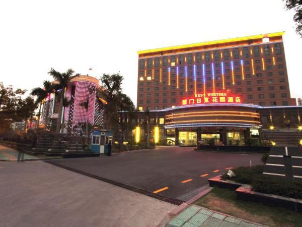 RiDong Garden Hotel Xiamen Xiamen