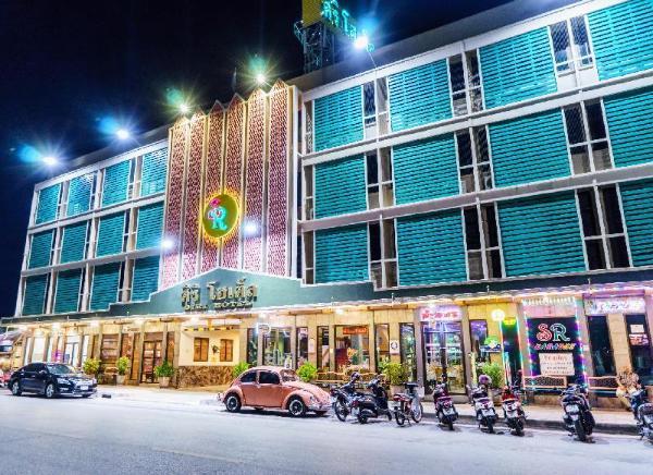 Siri Hotel Nakhonratchasima