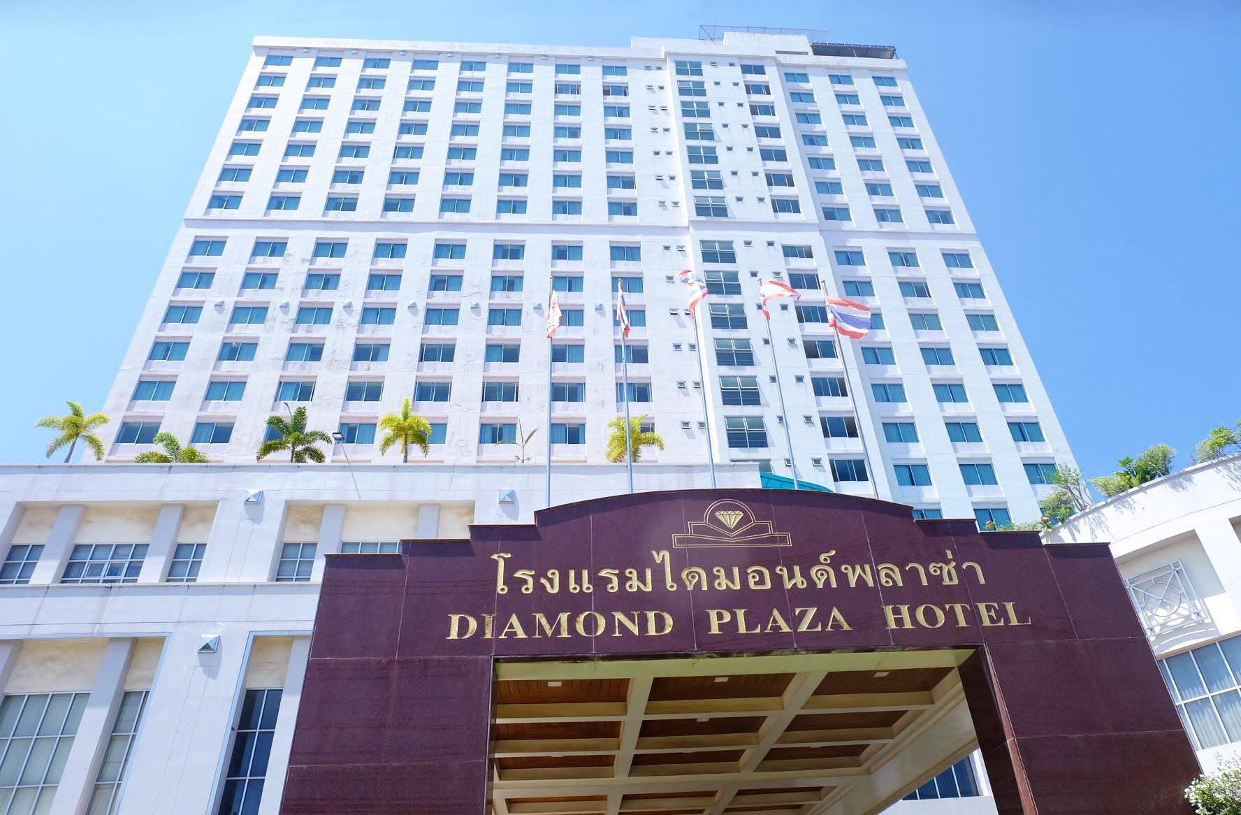 Diamond Plaza Hotel Suratthani