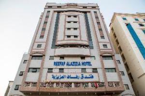 Refaaf Al Azizia Hotel