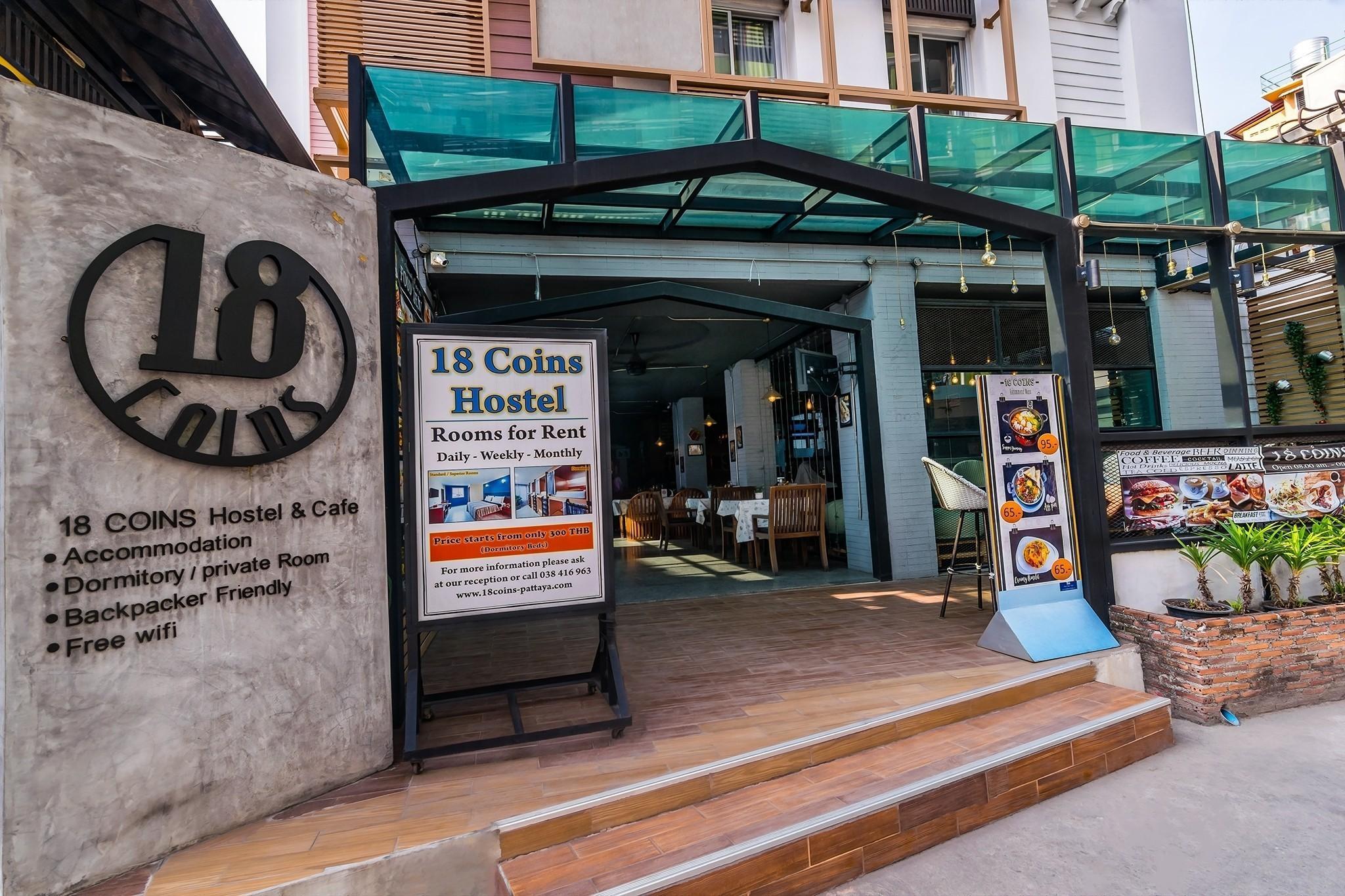 โรงแรม 18 คอย คาเฟ่ แอนด์ โฮสเทล