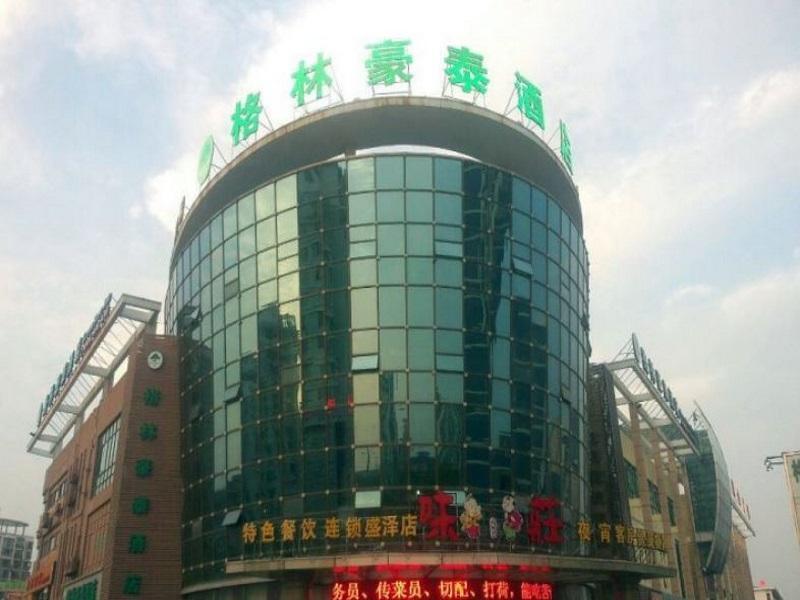 GreenTree Inn Suzhou Shengze Hotel Reviews
