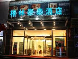 GreenTree Inn Weifang Railway Station Hotel